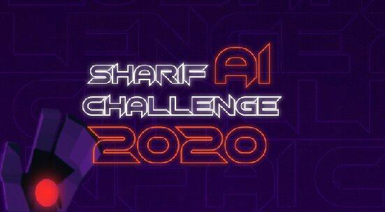 ثبت نام بیش از 400 تیم در نبرد هوش مصنوعی شریف
