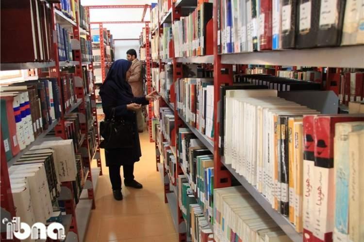 اینجا شیراز؛ میدان معلم، کتابخانه دانش آموز