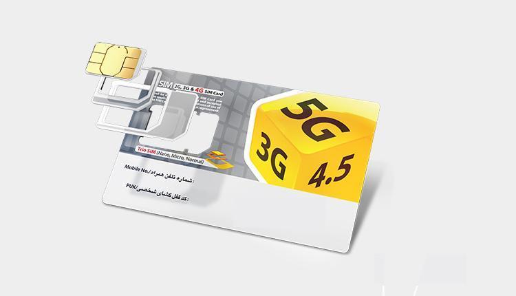 نحوه فعال سازی سیم کارت ایرانسل دائمی و اعتباری